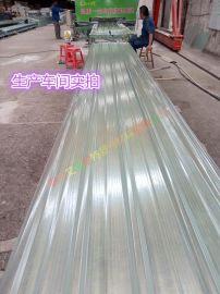 苏州 无锡 江阴采光板厂家,艾珀耐特公司