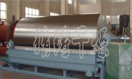 专业生产苯丙酮滚筒刮板塑料干燥机 单滚筒双滚筒干燥设备