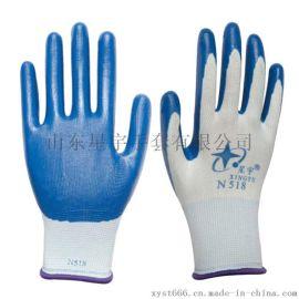 星宇手套N518丁腈浸胶薄款防护手套耐磨防油防滑耐酸碱劳保手套