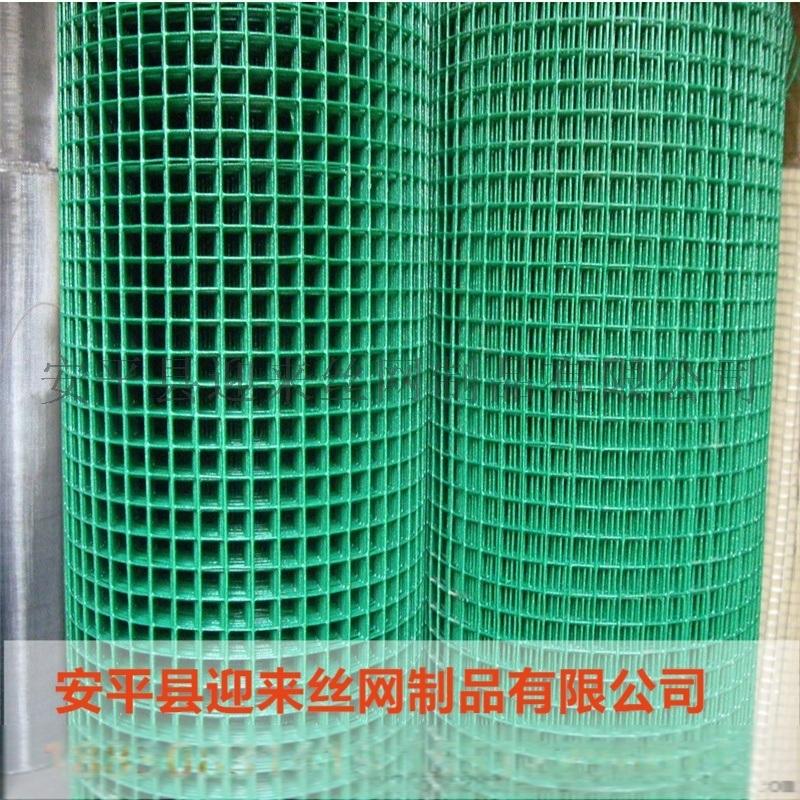 鍍鋅電焊網 安平熱鍍鋅電焊網 電焊鍍鋅鐵絲網