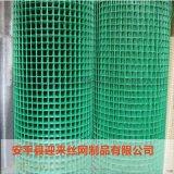 镀锌电焊网 安平热镀锌电焊网 电焊镀锌铁丝网