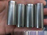 蚀刻滤网 微孔过滤网筒 微孔蚀刻网 耐磨耐酸耐高温滤网