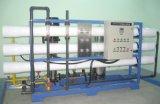 衡美專業十二年生產全自動軟化水處理設備