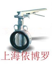 上海依博罗D71X手柄不锈钢对夹蝶阀  现货销售各种型号德国依博罗蝶阀