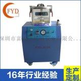 专业直供 气密性防水测试仪 安防产品防水等级测试仪 检漏机