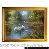 深圳相框廠家 批發定做 歐式實木相框 裱畫木相框畫框 油畫畫框