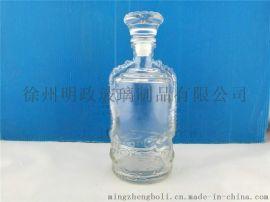 酒瓶做花瓶. 白兰地酒瓶. 杜康酒瓶. 酒瓶灯