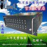 北京盛讯美恒厂家直供USBserver金融行业管理USB