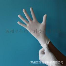 13针尼龙手套芯 无树脂手套 白色尼龙手套无尘作业手套工作手套
