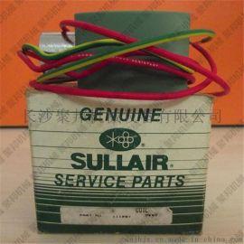 供应250038-730寿力电磁阀线圈