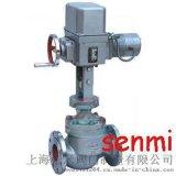 蒸汽電動套筒控制閥,蒸汽電動控制閥