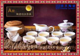 陶瓷礼品茶具图片 商务陶瓷礼品茶具 开业礼品茶具  七头功夫茶具