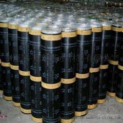 3.0厚APP改性沥青防水卷材