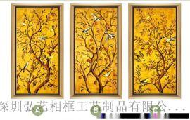 欧式装饰画 客厅三组合幸福/吉祥树/发财树鸟金色伊甸园 壁画