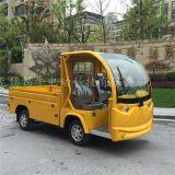浙江温州2吨小型电动货车售价,四轮平板工具车厂家定制