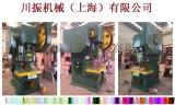 上海嘉定廠家自產自銷固定臺式衝壓機牀  JB21-125T鋼板壓力機 價格實惠  保質18個月