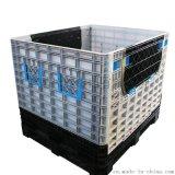 供應托盤式塑料箱1210帶蓋大型卡板箱廠家直銷