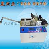 宸兴业厂家直销 绝缘管切断机 硅胶管切管机 云母片切带机