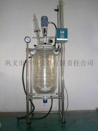 无角死无污染玻璃反应釜YSF标准型双层玻璃反应釜