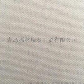滌棉10安本色本白半漂帆布坯購購物袋面料