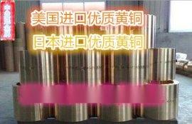 广东供应C2620日本高强度高耐磨铜合金材料