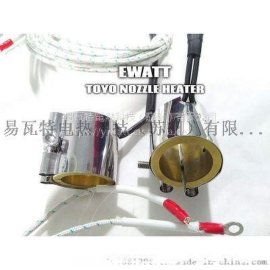 无锡】东洋TOYO注塑机-保温罩-保温套-射嘴加热圈-感温线