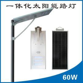 2017年新款8米60W户外led太阳能灯一体化太阳能路灯厂家价格批发