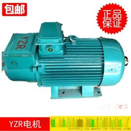 廣州現貨供應YZR225M-6/30KW電動葫蘆