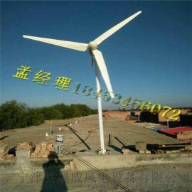 石家庄晟成5000w风力发电机 让电更简单更省钱专业生产商
