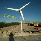 石家莊晟成5000w風力發電機 讓電更簡單更省錢專業生產商