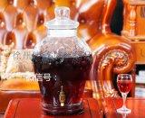 無鉛泡酒玻璃瓶釀葡萄酒瓶子酵素密封罐酒罈菜罈子10斤帶龍頭