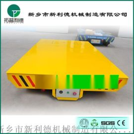 电动机器人运输河南厂家kpx 蓄电池电动平车