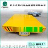 電動機器人運輸河南廠家kpx 蓄電池電動平車