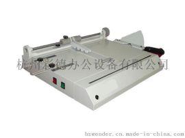 精装书壳机 A3 WD-100K