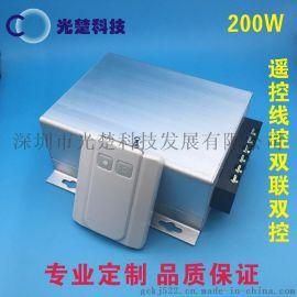 200W智能调光玻璃电源 双控选择 建筑装饰行业使用