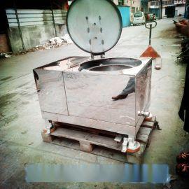 厂家生产 不锈钢萝卜脱水机 600型工业用脱油机