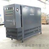 電加熱導熱油爐 防爆節能 廠家直銷 環保