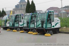 北京锋丽驾驶式扫地车生产厂家行业