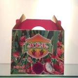 火龙果包装纸箱 水果类包装印刷纸箱厂家直销批发定制