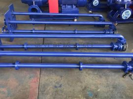 304不锈钢液下排污泵、不锈钢长轴液下泵、可订制液下泵