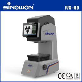 光学快速测量仪厂家中旺精密一键测量仪