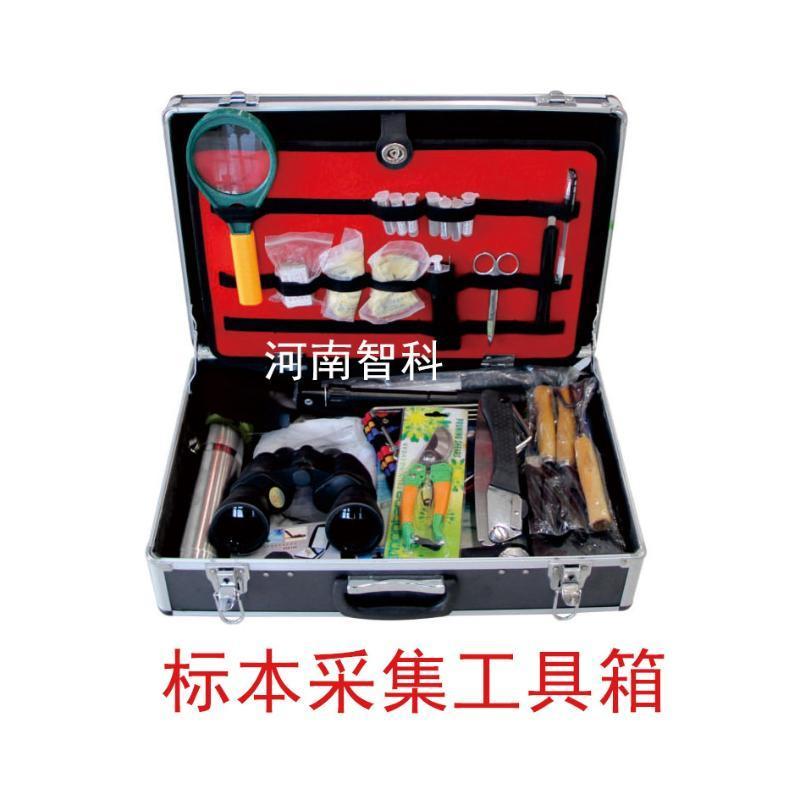 昆虫标本采集工具箱ZK-CJX