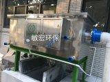 英德工厂饭堂自动油水分离器 阳江自动油水分离器