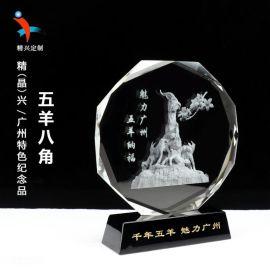 商务文化旅游纪念品 广州建筑雕像水晶纪念盘