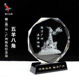 商務文化旅遊紀念品 廣州建築雕像水晶紀念盤