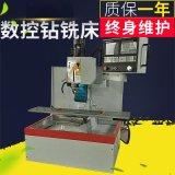 ZK32數控鑽銑牀 數控機牀 金屬切割數控鑽銑牀