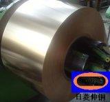 環保高精磷銅帶(C5191 C5210)