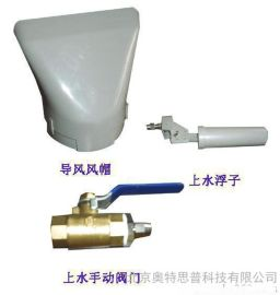 小型便携式(优惠)离心加湿器 离心式加湿器 工业加湿器 工业加湿机