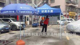 深圳折叠帐篷电信折叠帐篷电信太阳伞图片