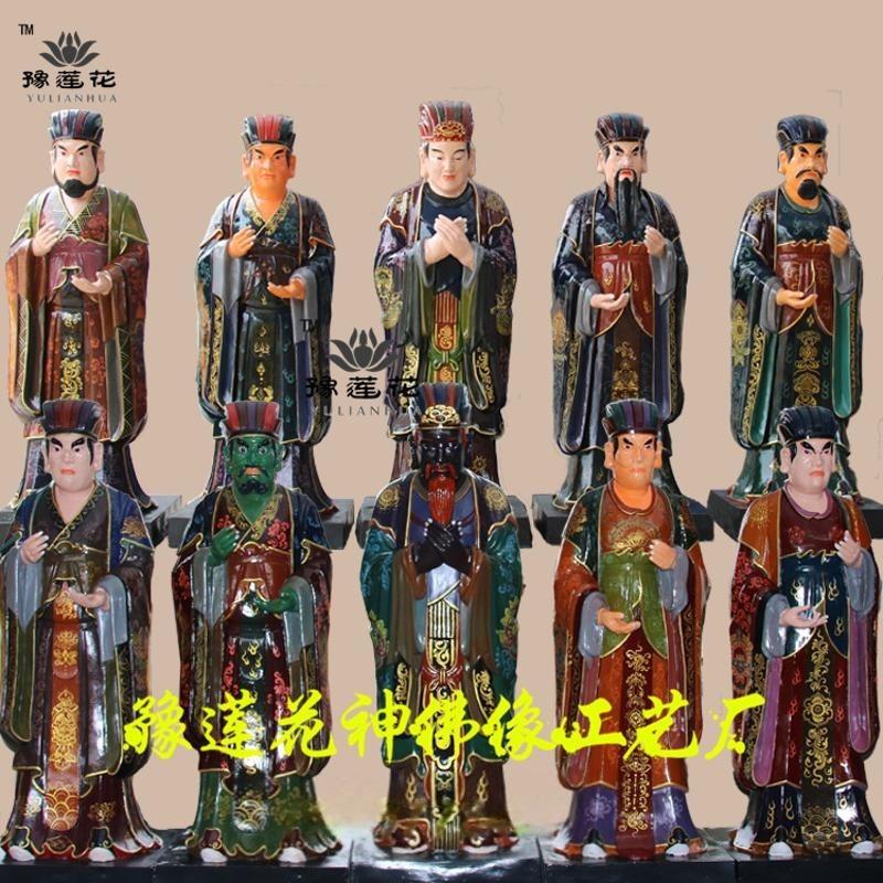 河南批發  閻王神像、  閻君佛像廠家、  判官